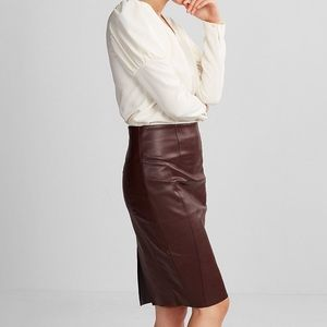 EXPRESS minus the leather skirt